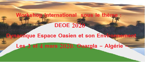 Workshop International Mars 2020